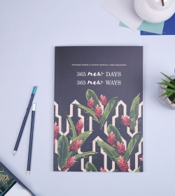 Planner anual A4 nedatat - 365-Days_Cactus-Ways_daily-planner_monthly-planner_agenda_organizare 1