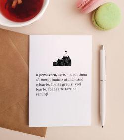 Felicitare personalizata cu mesaj optimist - Don't Give Up_catbox 1